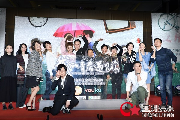 《我的青春遇见你》湖南卫视今晚开播 魏千翔姜妍欢乐开年