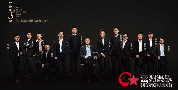 """""""迷影精神赏""""最佳影片出炉 张译关注华语电影"""
