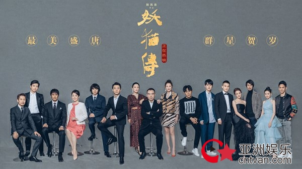 陈凯歌提名最佳导演  《妖猫传》6大提名领跑第12届亚洲电影大奖