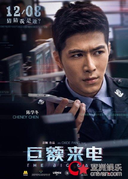 """""""金扫帚""""奖网络投票破百万  刘亦菲杨幂得票难分难解"""