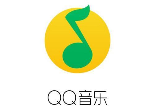 """领航数字音乐领域 QQ音乐斩获金应用""""2017年度最具人气应用奖"""""""