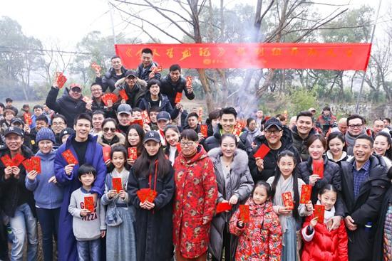 新版《倚天屠龙记》横店开机 杨明娜及众多实力派明星对阵新生代