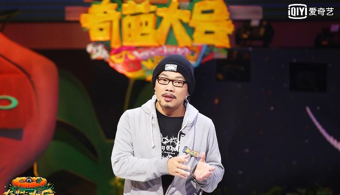 """《奇葩大会》第二季惊喜回归 方文山""""词圣""""之路百转千回"""