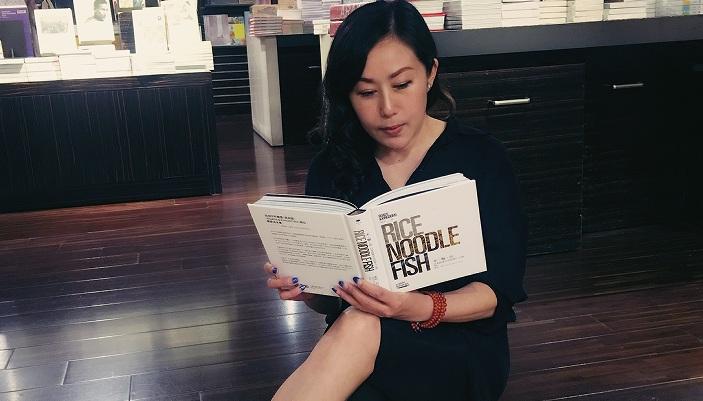 """周小雨""""吃""""出来的年度大众最喜爱图书"""