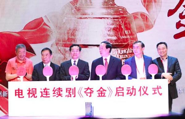 中国首部乒乓大剧《夺金》联手体育总局未播先火