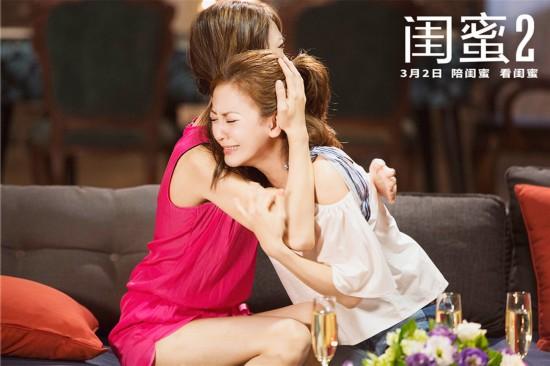 《闺蜜2》陈意涵薛凯琪张钧甯不仅相伴十年  还要相约一起老去