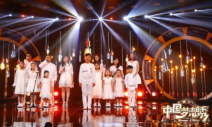 """《中国梦想秀》""""小海豚听障儿童合唱团"""" 登台逐梦"""