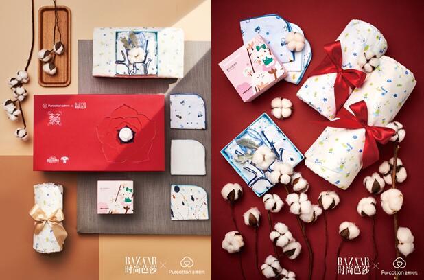 全棉时代联合时尚芭莎、京东推出新年亲子限量礼盒,成明星爆款