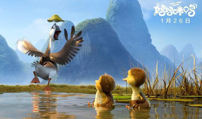 """国产动画影片崛起 """"气味元素""""为《妈妈咪鸭》锦上添花"""