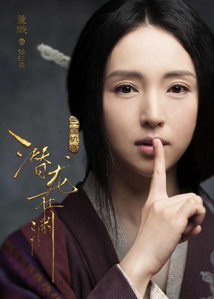《三国机密之潜龙在渊》定档3月27日 马天宇韩东君领衔三国风云再起