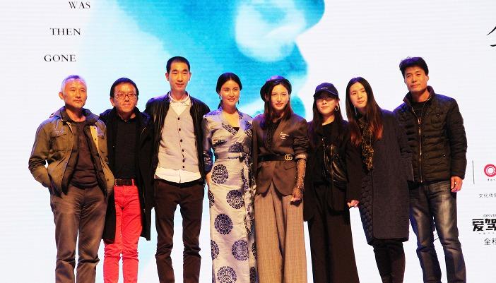 《318号公路》于自驾游大会实现全国首映