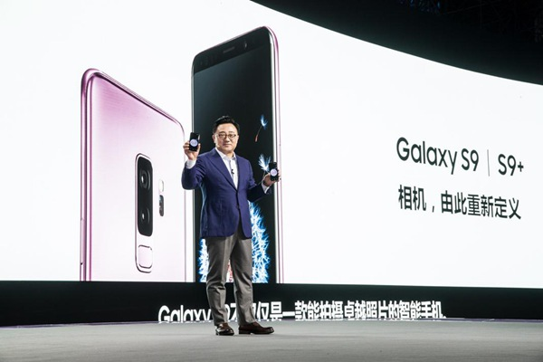 1秒定格960个瞬间 三星Galaxy S9|S9+正式登陆中国