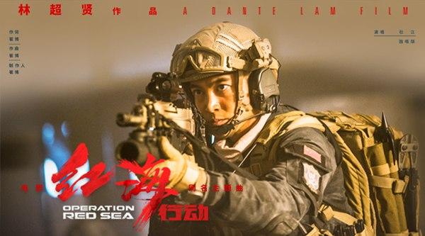 杜江首次挑战说唱 为电影《红海行动》热血开嗓