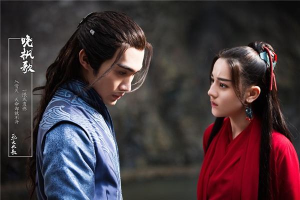 """《烈火如歌》曝《晚枫歌》MV  迪丽热巴张彬彬""""情至殊途"""""""