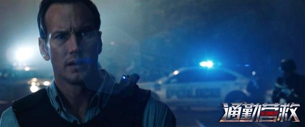 """型男帕特里克森森·威尔森加盟《通勤营救》,与连姆·尼森组忘年CP""""相爱相杀"""""""