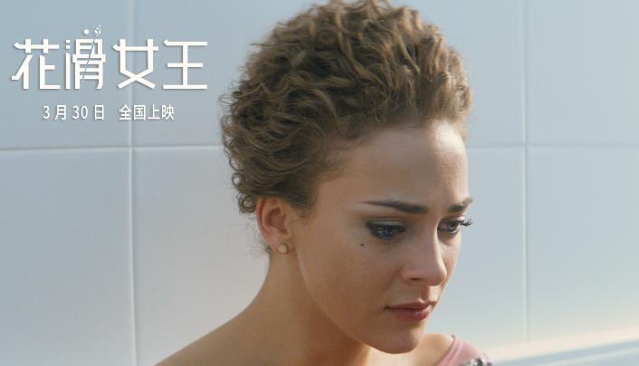 """ypu彭佳慧暖心演唱《花滑女王》中文主题曲 白色情人节传递""""爱是光"""""""