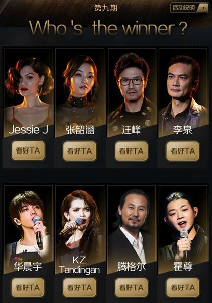 《歌手》竞猜赢门票,芒果TV助力会员直通竞演现场