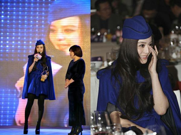 给穿蓝裙的女星打分 范冰冰娜扎最美吕佳容李小璐一般