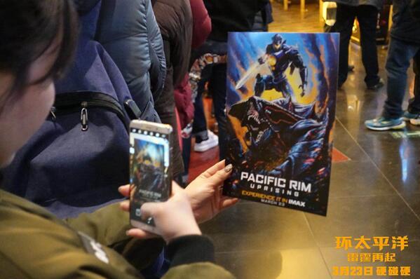 《环太平洋:雷霆再起》IMAX片段超前点映盛大开启  机甲重燃嗨翻全国
