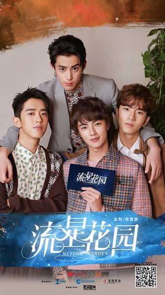 """引领中国文化""""走出去"""":芒果娱乐亮相香港影展,内容保质爆款先行"""