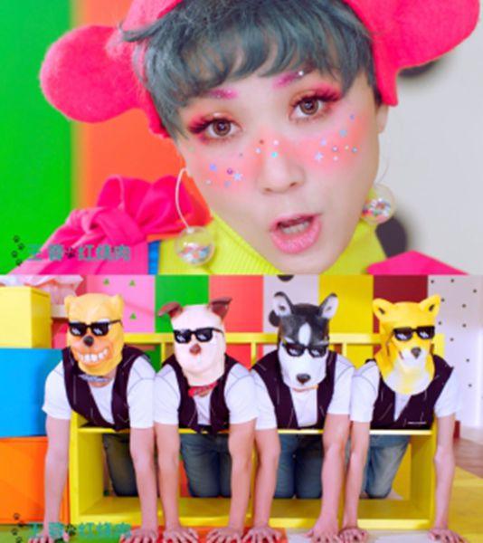天后王蓉《红烧肉》MV预告上线 一本正经缔造神曲神话