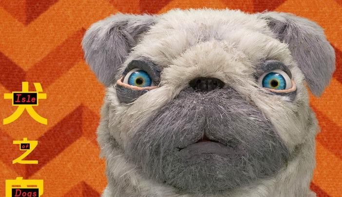 《犬之岛》曝中文版角色海报  众影帝影后加盟配音秒变汪星人