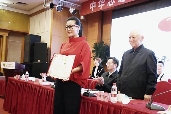 """中华志愿者协会致力推动志愿者队伍建设 谭晶任""""中华志愿者行动大使"""