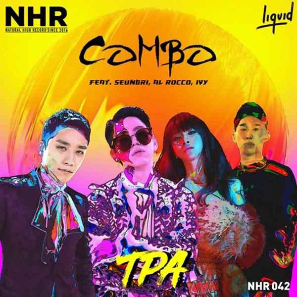 艾菲新歌《COMBO》空降权威榜单 上线当日占据新歌榜第三名