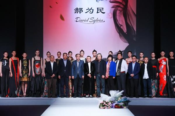 云想霓裳——David Sylvia•郝为民时装发布会在京举行