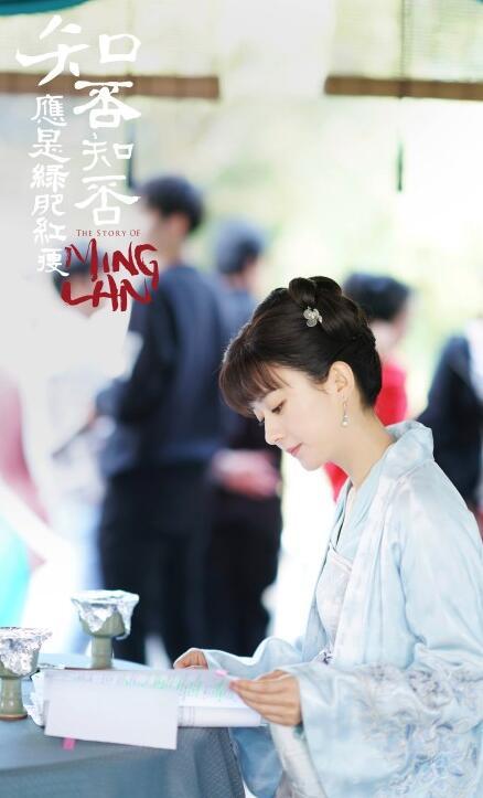 赵丽颖新剧《知否》杀青 感慨此程受益匪浅!