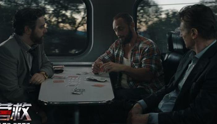 《通勤营救》连姆·尼森首演平凡路人 地铁缉凶塑造通勤英雄