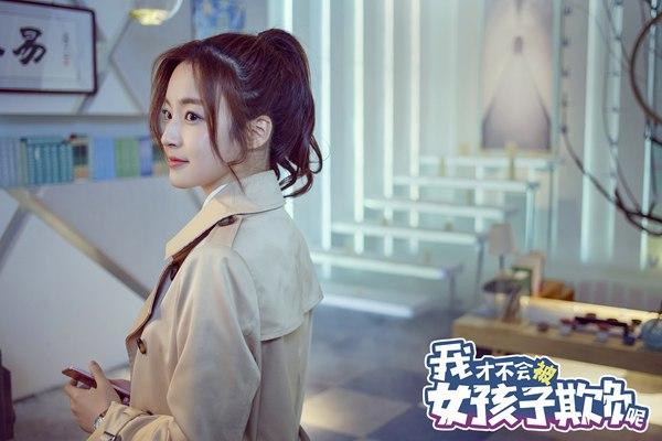 《我才不会被女孩子欺负呢》开播霸榜 新生代小花蒋毓玮惊喜亮相