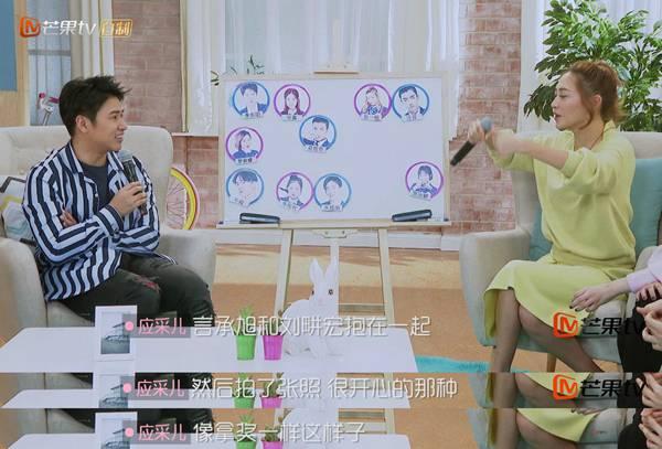 《真心大冒险》应采儿爆料:林志玲怀孕了!