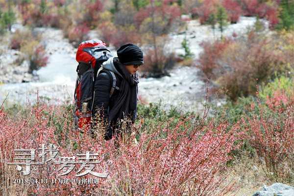 《寻找罗麦》今日上映 韩庚向心而行接受灵魂洗礼
