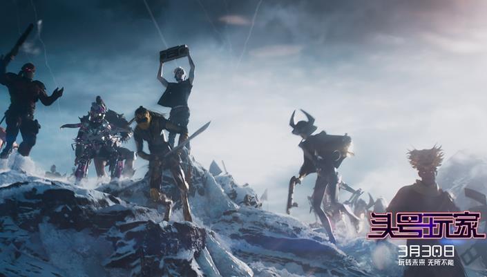 《头号玩家》上映时间延至5月29日 科幻神作票房口碑火力不减