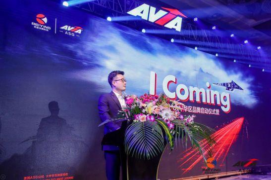 I COMING——AVIA开启大中华区美式时尚运动风潮
