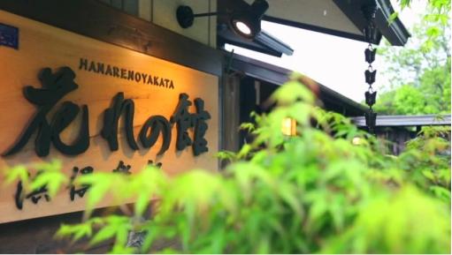 最美海滨民宿花枝馆3日游,荣耀潮配让旅行更精彩