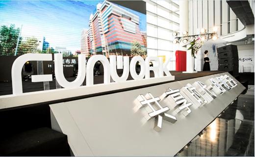 郑州联合办公市场打破沉寂 联合办公兴起的必然