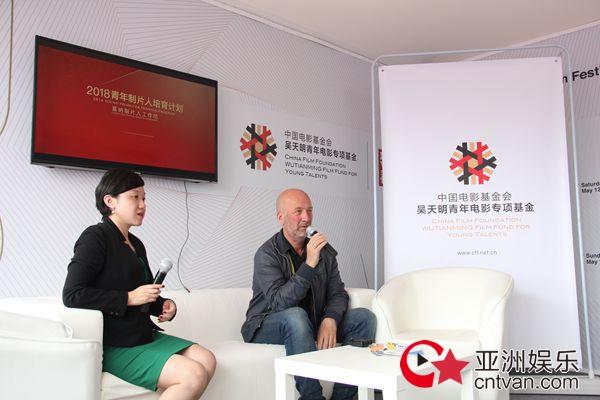 中国电影基金会吴天明青年电影专项基金戛纳中国馆力邀欧洲电影基金