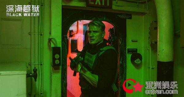 《深海越狱》曝30秒预告,好莱坞动作巨星上演绝境生天