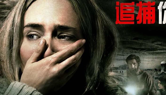 《寂静之地》开启30城提前观影  现场观众紧张到屏住呼吸
