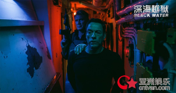 《深海越狱》曝人物海报,好莱坞传奇巨星统一战线