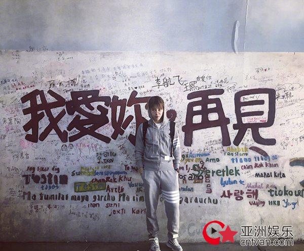 """""""失踪人口""""徐海乔回归   他要和张韶涵、黄宗泽一起去旅游?"""