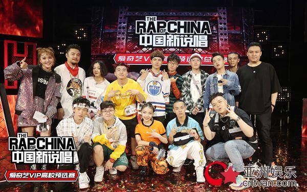 《中国新说唱》高校预选赛冠军之夜 艾福杰尼vava现场助阵