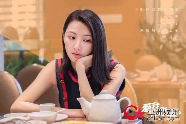 """""""超龄儿童""""韩庚王晓晨一起过六一 《爱我,你敢吗?》童真版剧照亮相"""