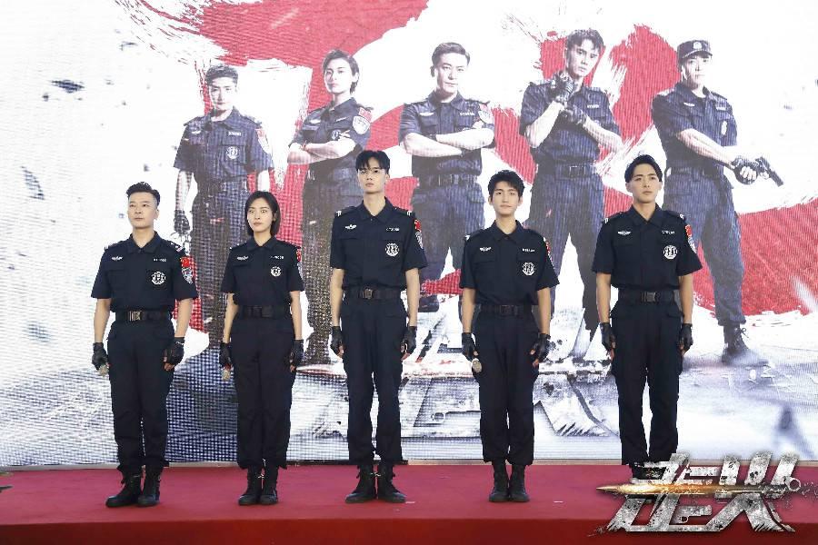 《走火》开播发布会 青春热血小鲜肉军团来袭  高燃预告弘扬铁警正能量