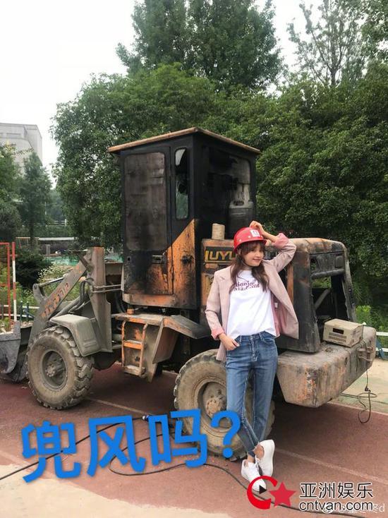 董子健干啥晚点被孙怡批评?