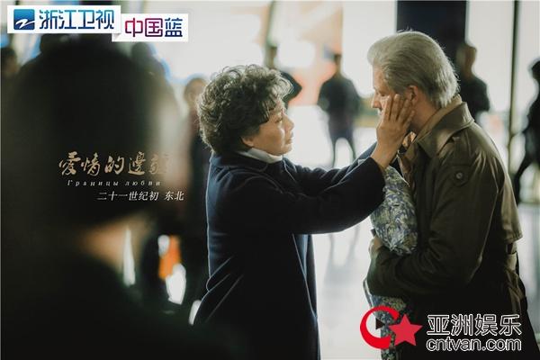 《爱情的边疆》昨日收官 爷爷奶奶pk年轻人传递正能量爱情观