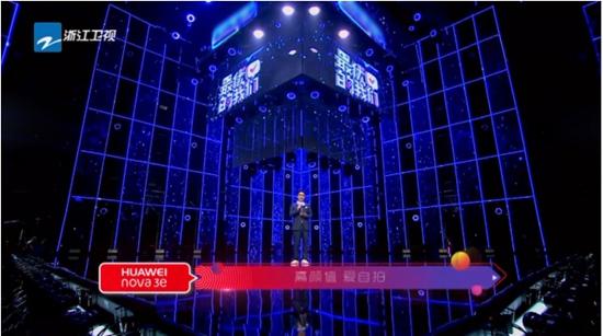 《最优的我们》明星教头首次公演 华为nova手机记录舞台实力