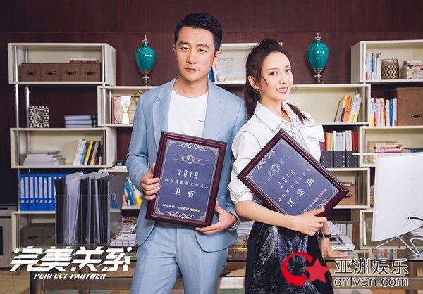 《完美关系》官宣 黄轩佟丽娅成公关合伙人填补行业剧空白